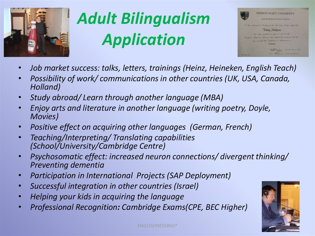 Adult Bilingualism Application