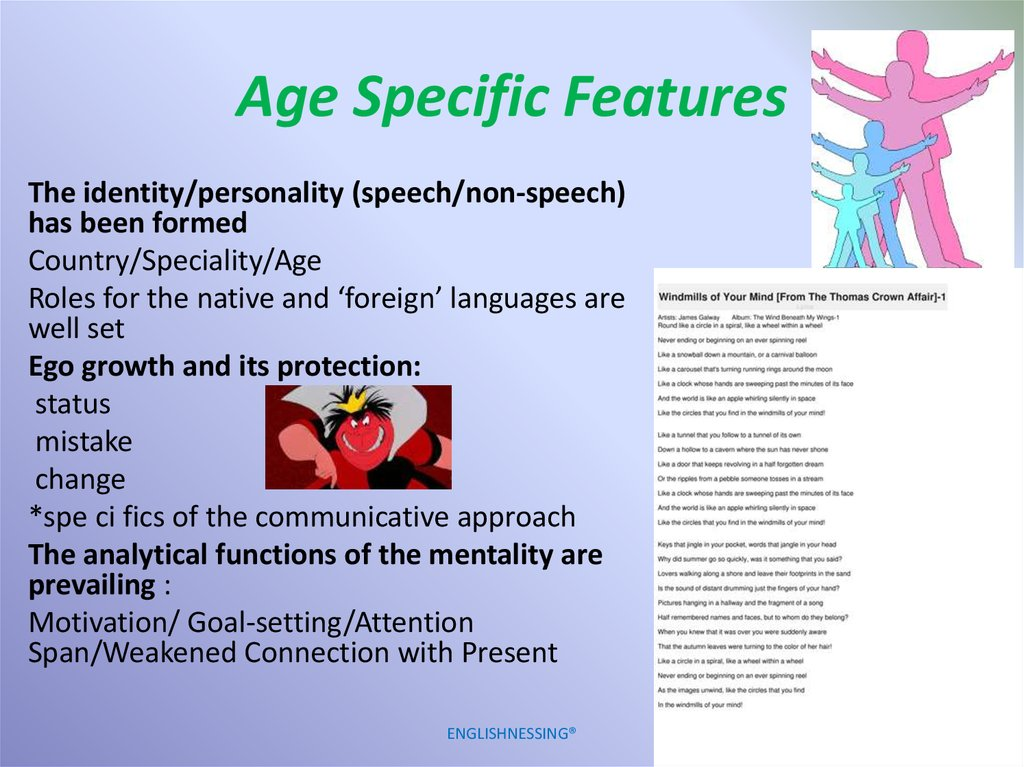 Age Specific Features