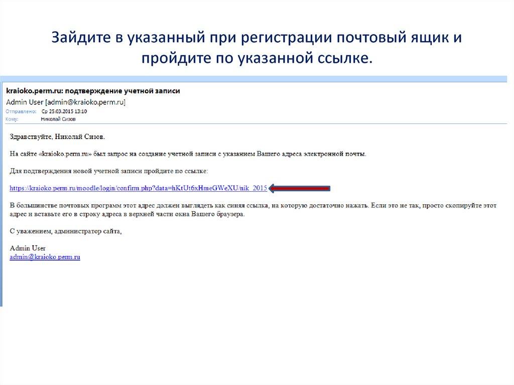 Создание сайта что указывать при регистрации сайт строительной компании новороссийск