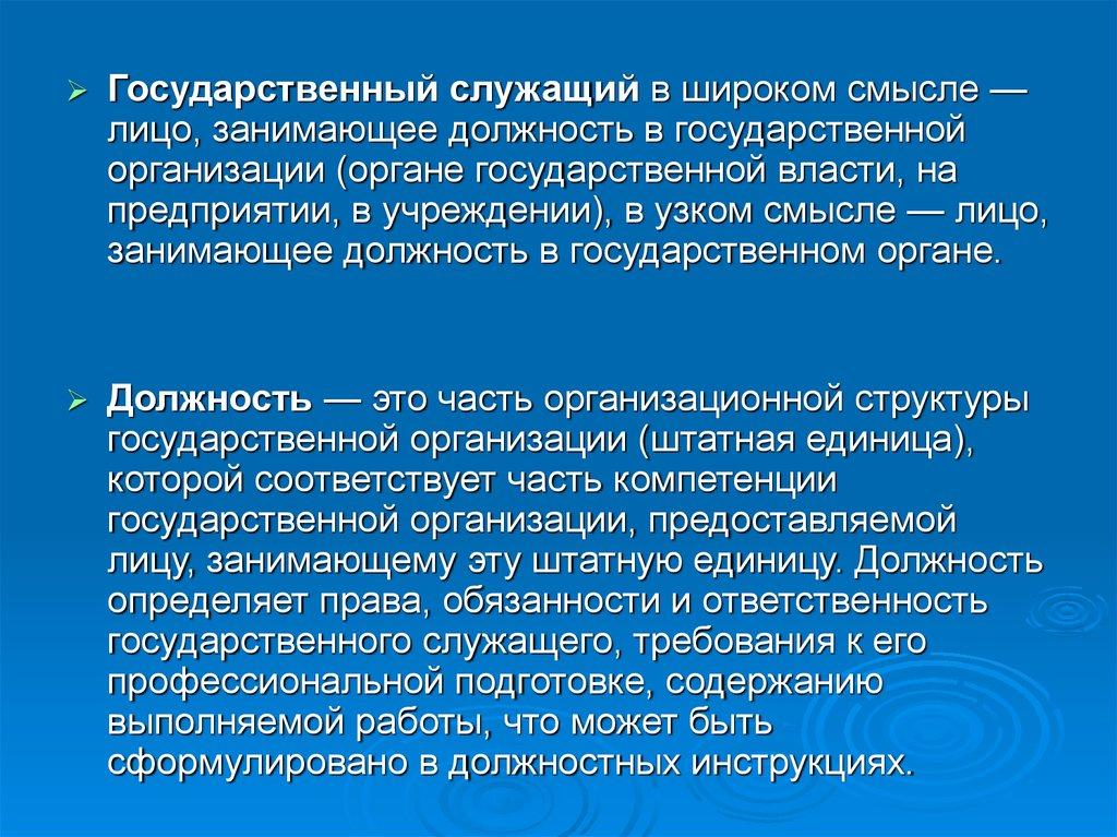 почта банк официальный сайт кредит физических телефон