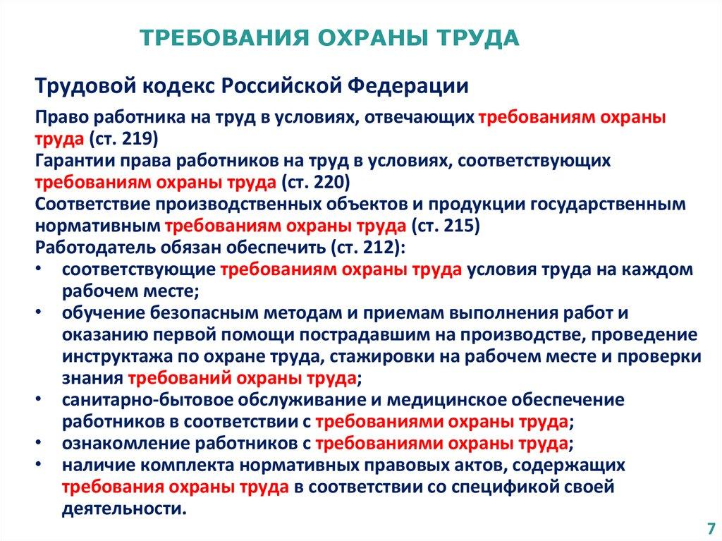 Постановление пленума о грабежах разбоях