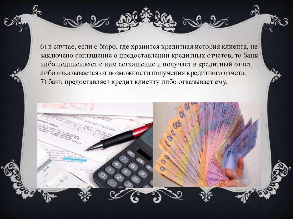 срочные займы онлайн без проверки ки