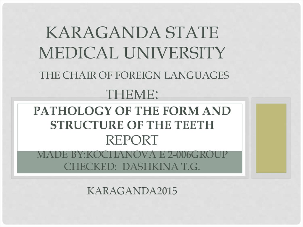 Karaganda State Medical University The chair of foreign languages Theme: Pathology of the form and structure of the teeth