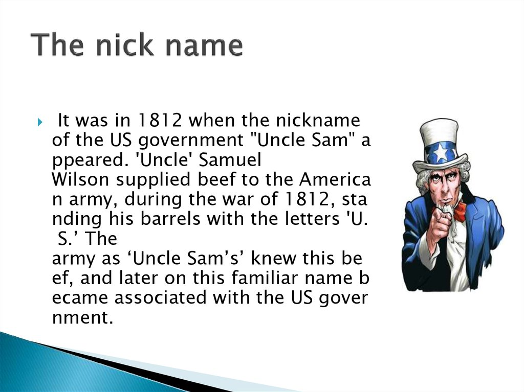 The nick name