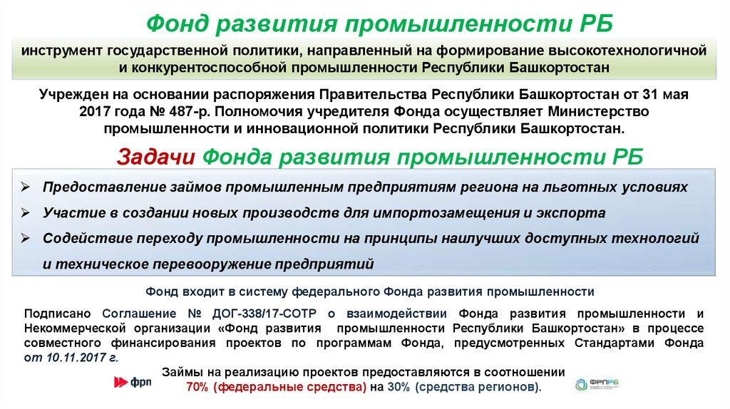как проверить налоги физического лица по инн онлайн казахстан