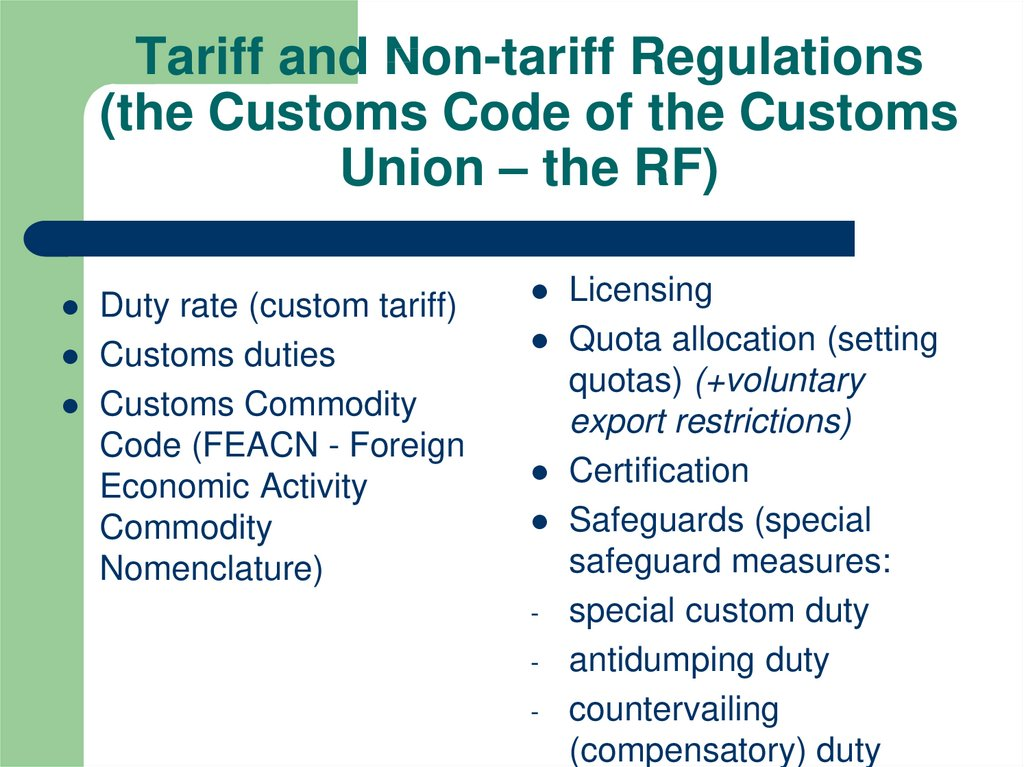 Tariff and Non-tariff Regulations (the Customs Code of the Customs Union – the RF)