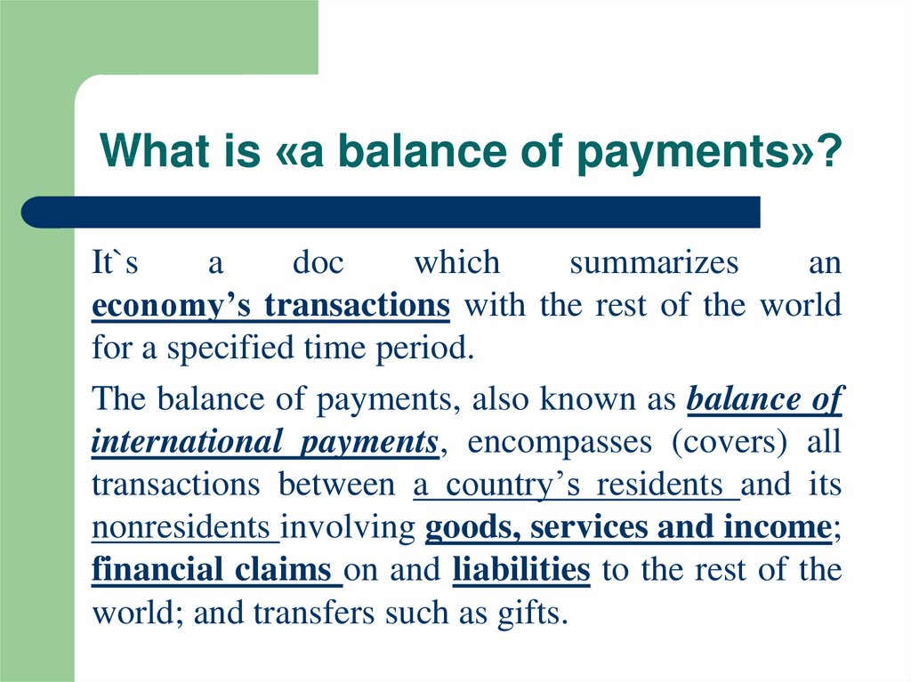 What is «a balance of payments»?