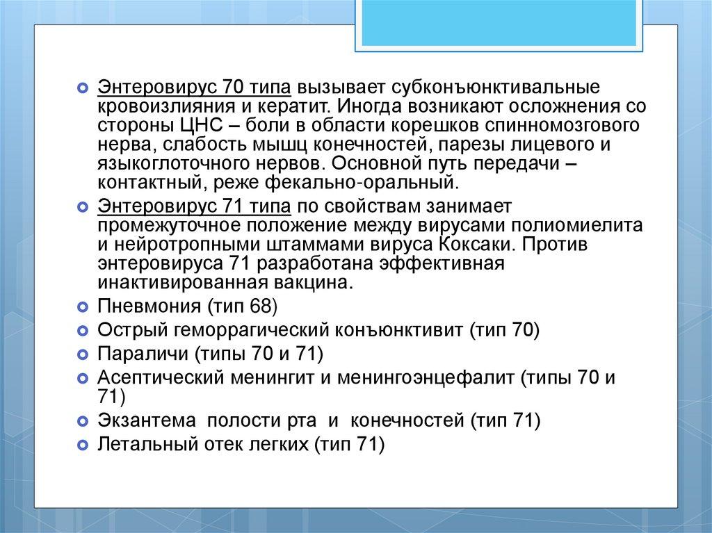 Банк хоум кредит липецк советская
