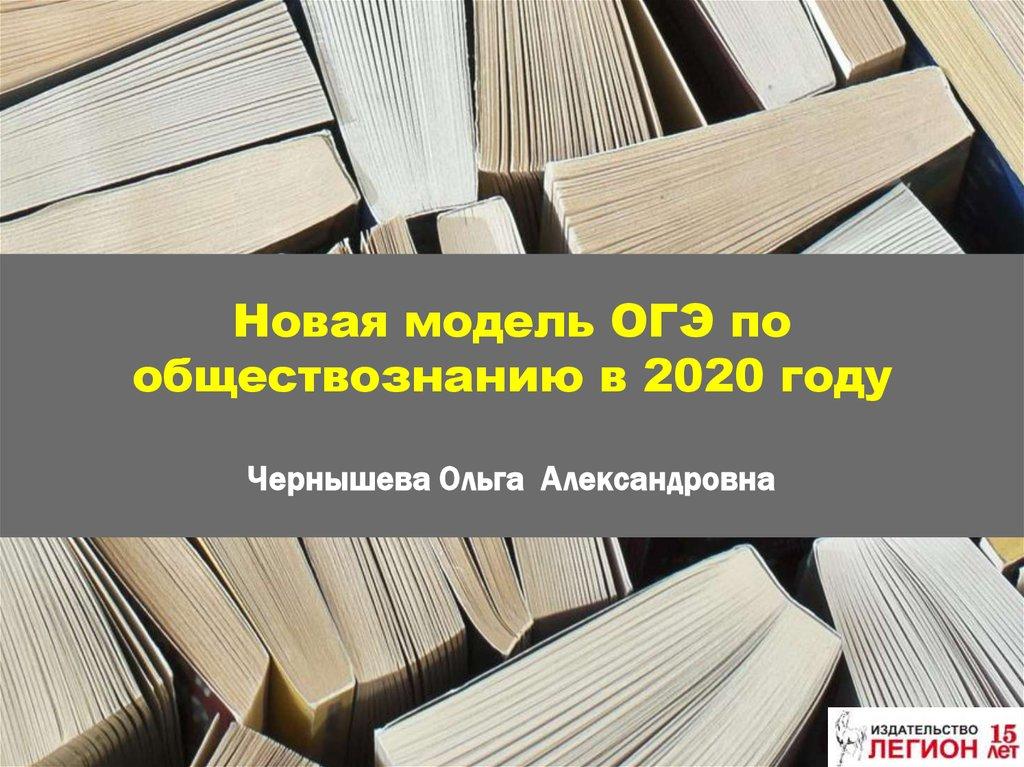 Деньги кредит учебники 2020