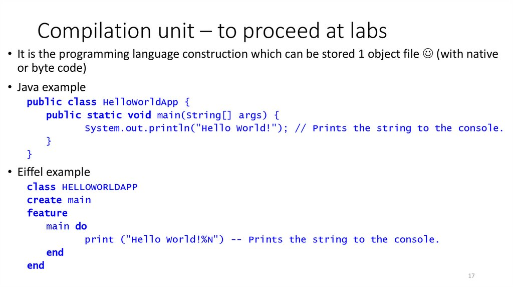 Compilation unit – to proceed at labs