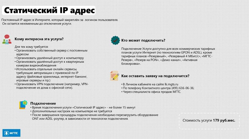 Общество по защите прав потребителей смоленск