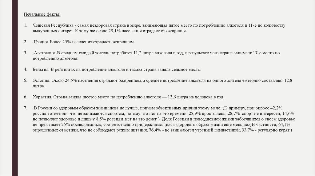 оплачивать ли кредит русскому банку
