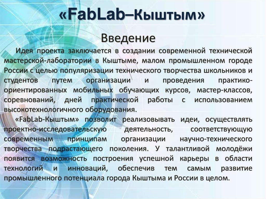 Работа онлайн кыштым работа для девушки москва без опыта
