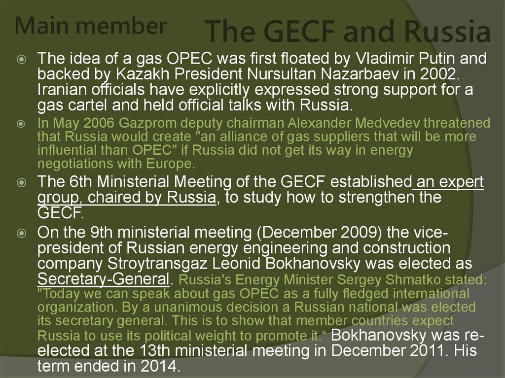 The GECF and Russia