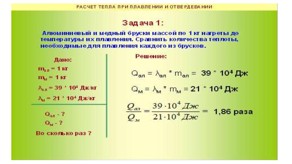 Решение задач со степенями физика решение задач по арбитражному суду