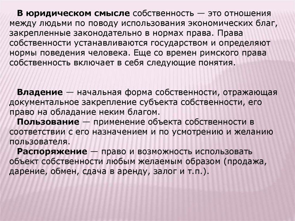 Куда жаловаться на полицию в москве горячая линия
