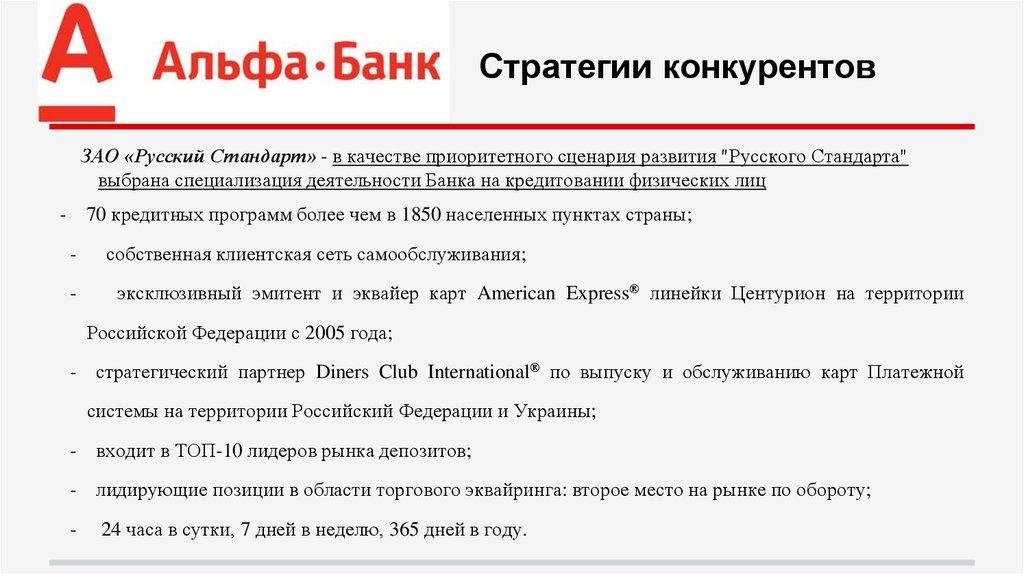 кредит онлайн 24 часа в сутки украина счет 99 по кредиту прибыль