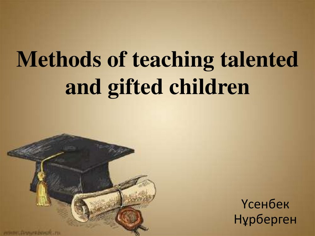 Methods of teaching talented and gifted children