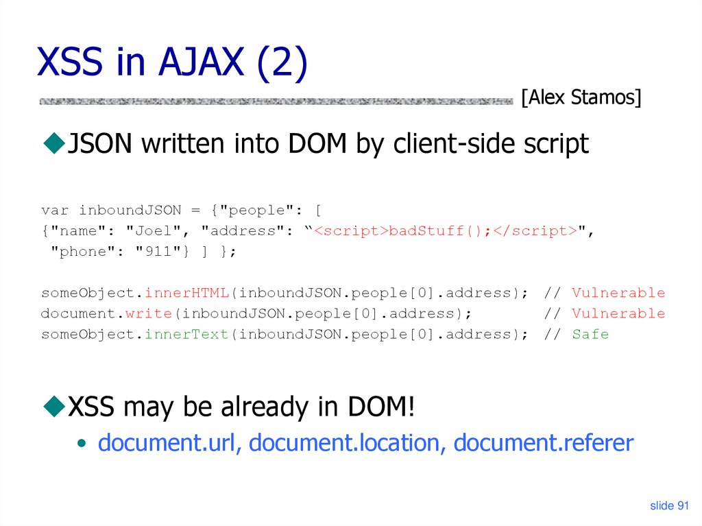 Web Attacks: cross-site request forgery, SQL injection