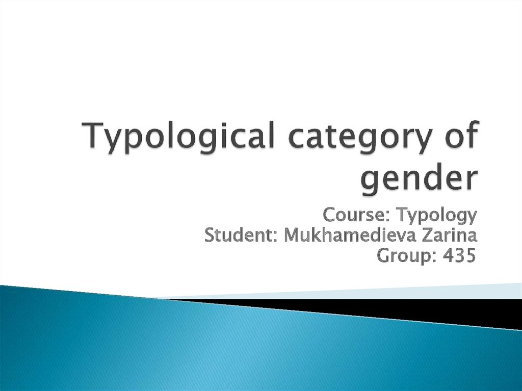 Typological category of gender