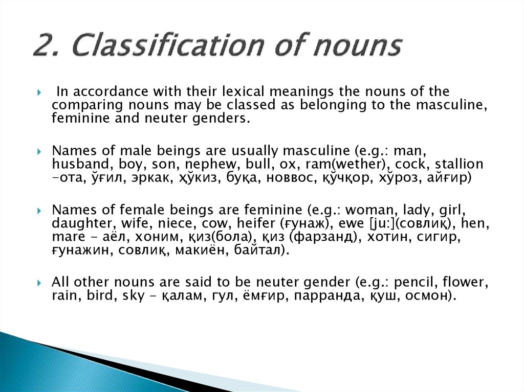 2. Classification of nouns