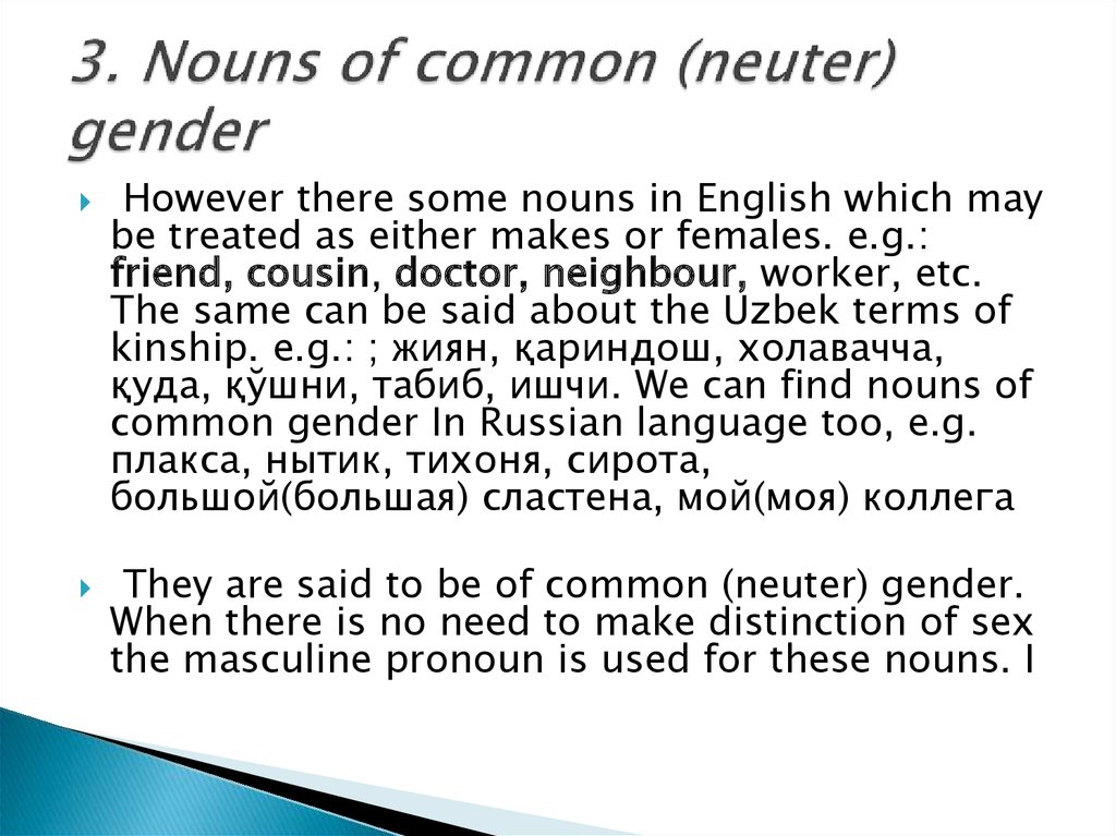 3. Nouns of common (neuter) gender