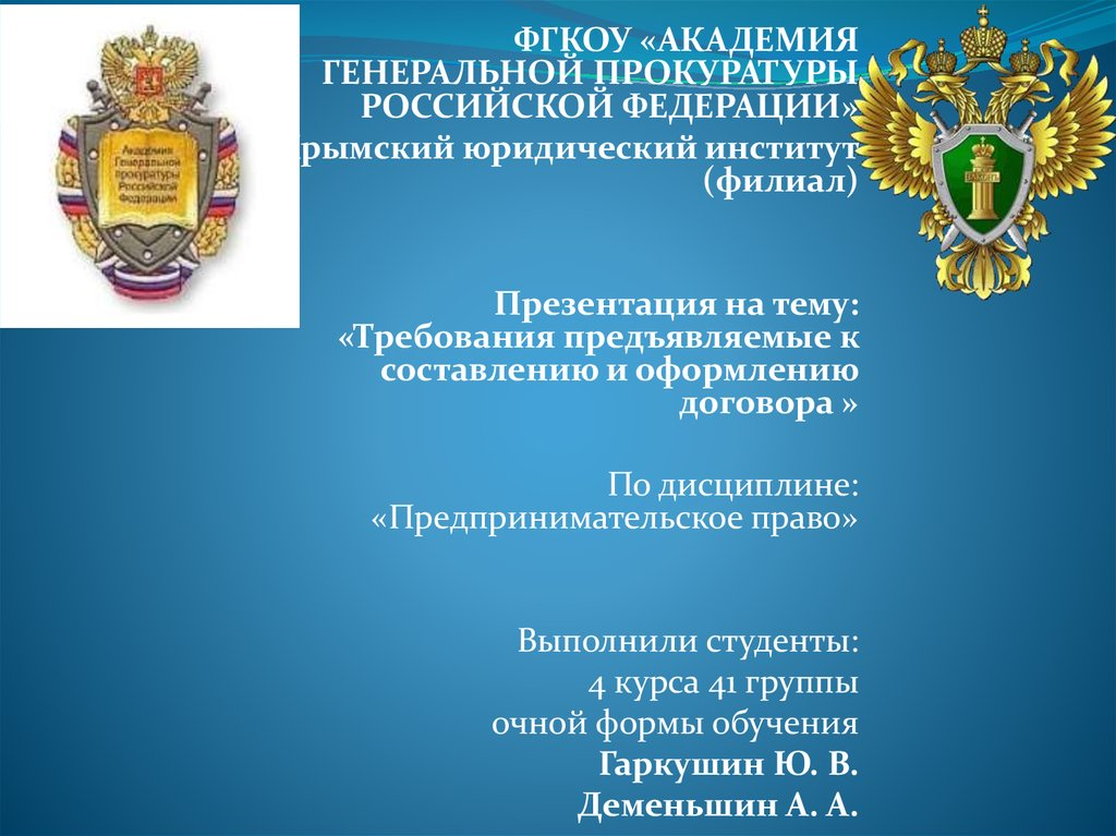 Временное удостоверение личности при регистрации