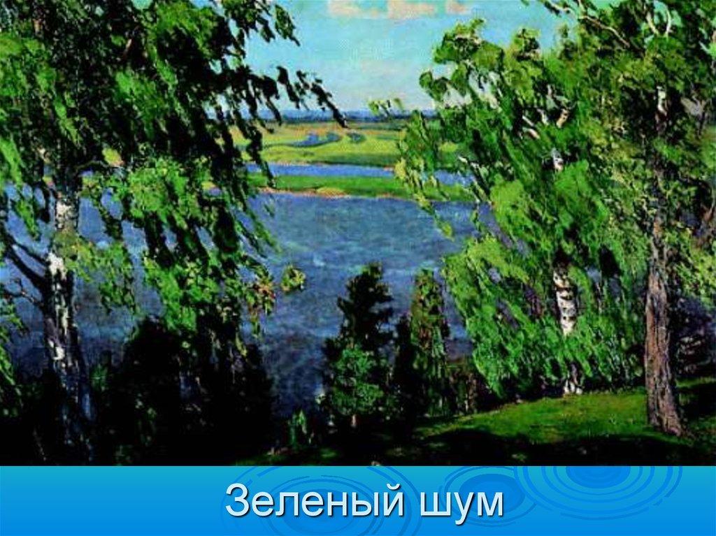 Алексей зеленков белгород фото студии