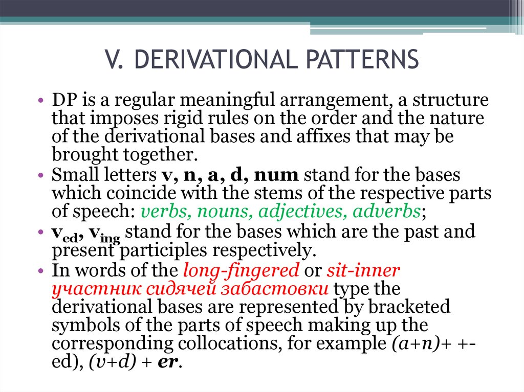 V. DERIVATIONAL PATTERNS