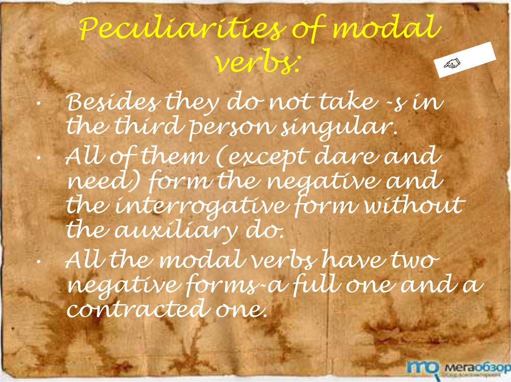 Peculiarities of modal verbs: