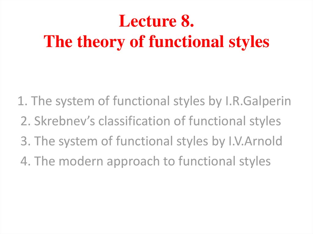 Lecture 8. The theory of functional styles