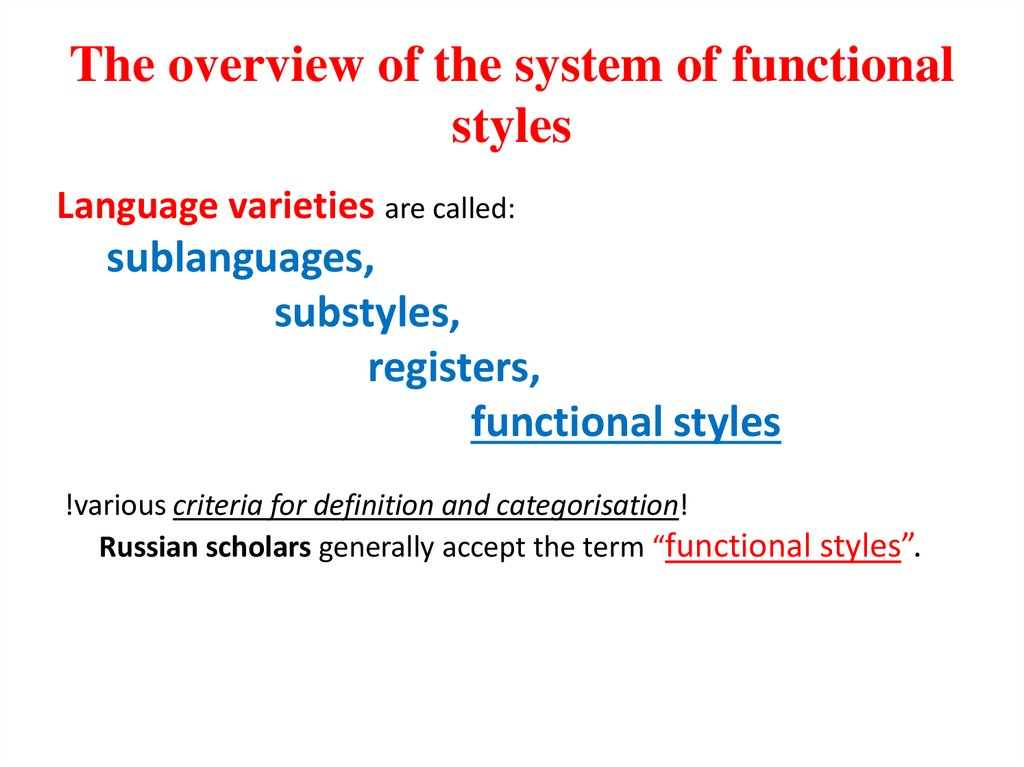 The overview of the system of functional styles