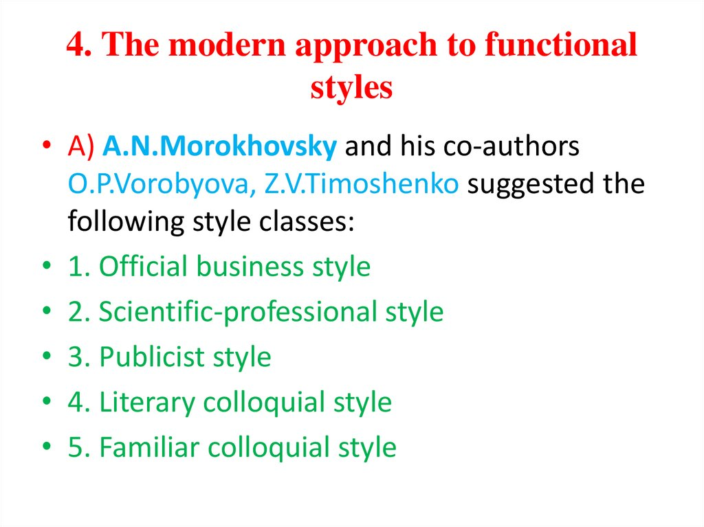 4. The modern approach to functional styles