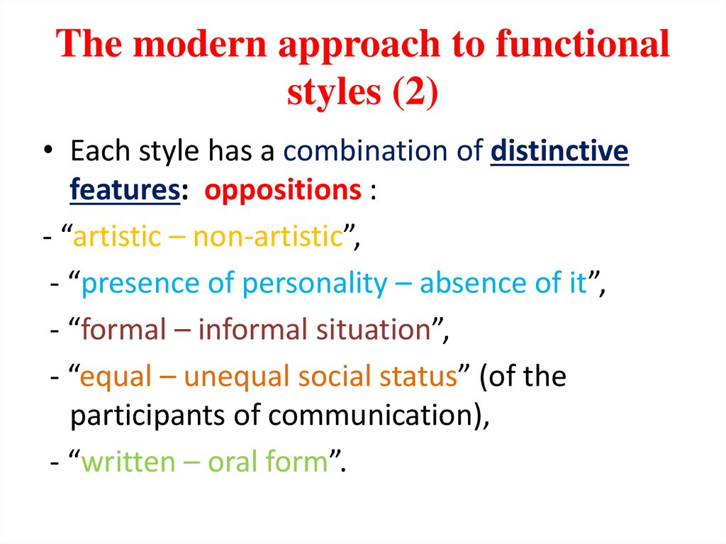 The modern approach to functional styles (2)
