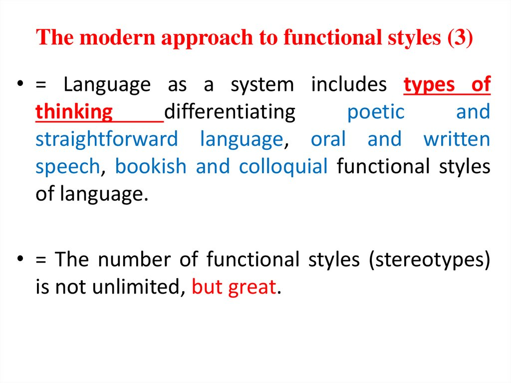 The modern approach to functional styles (3)