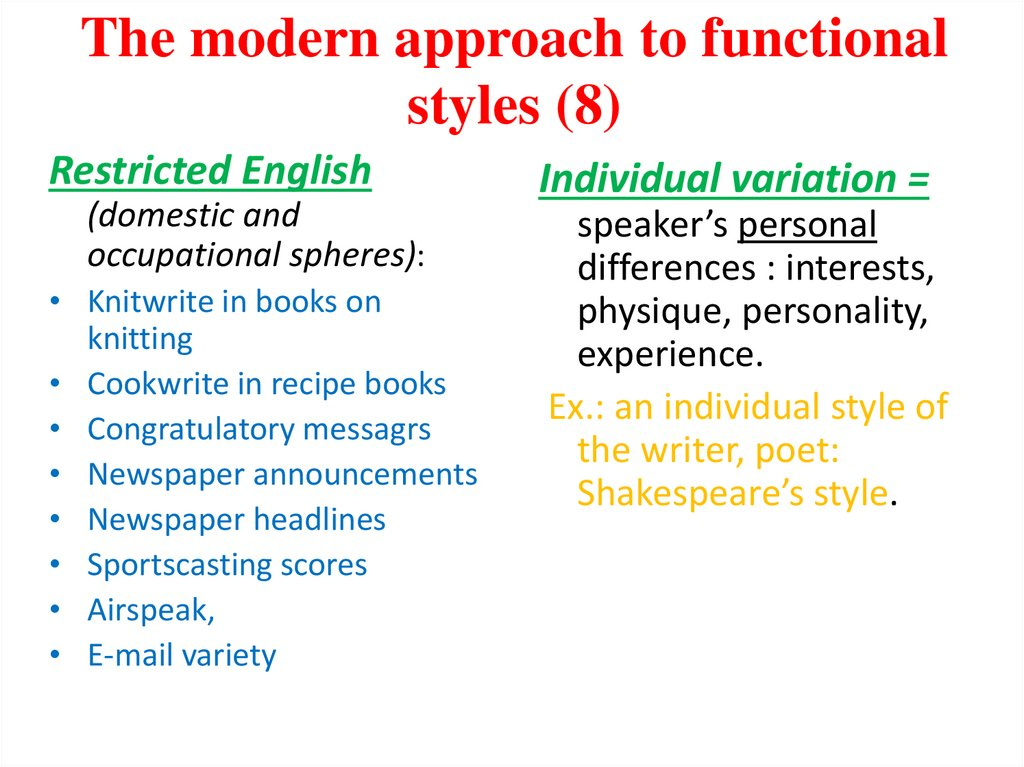 The modern approach to functional styles (8)