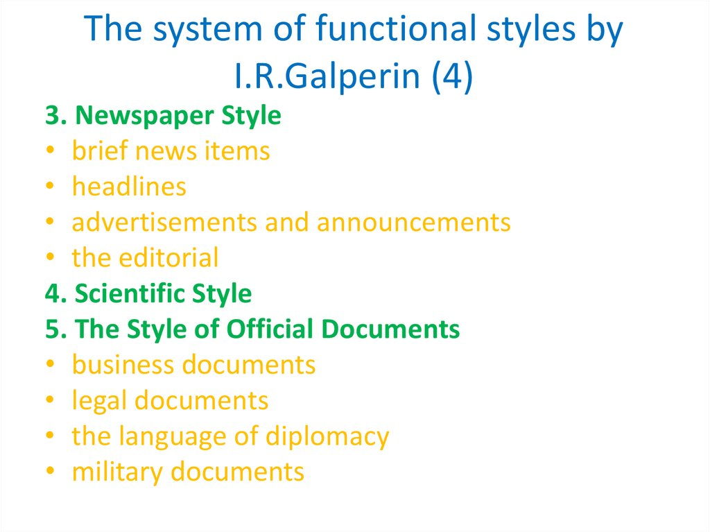 The system of functional styles by I.R.Galperin (4)