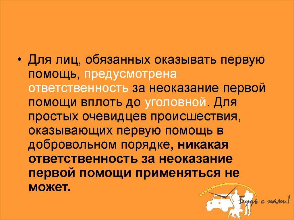 Молочная кухня для беременной московская область 2020 кому положена