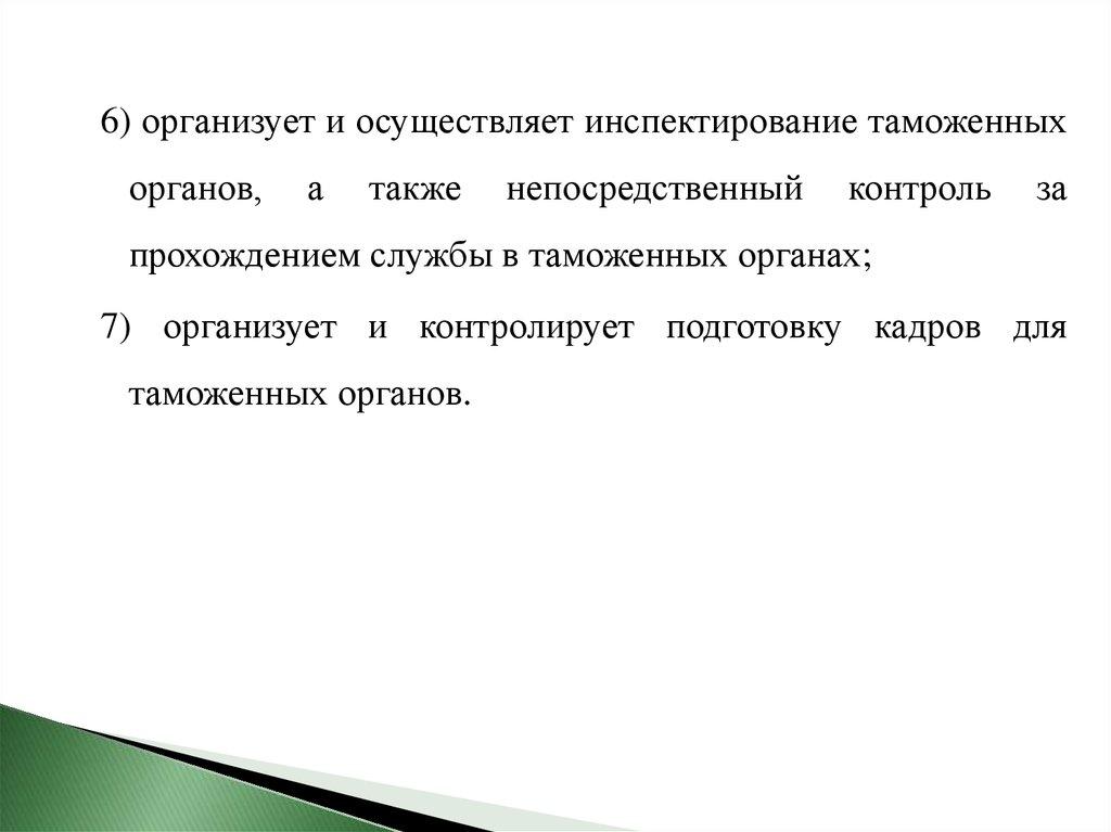 восточный банк официальный сайт кредитная карта