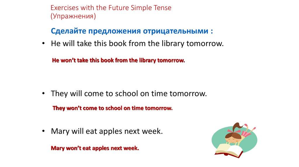 Cheetah lesson 1 Future Simple + kids box 3 p 4 - online presentation