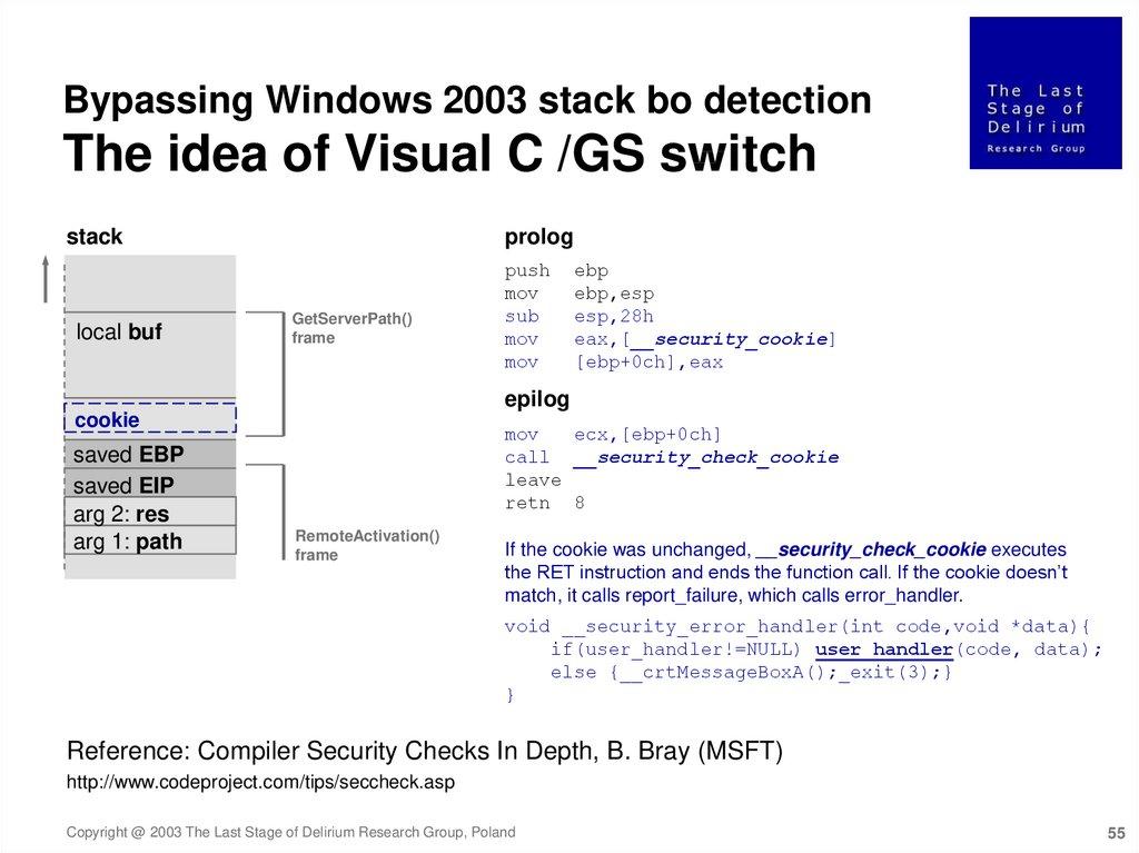 Microsoft Windows RPC Security Vulnerabilities - online