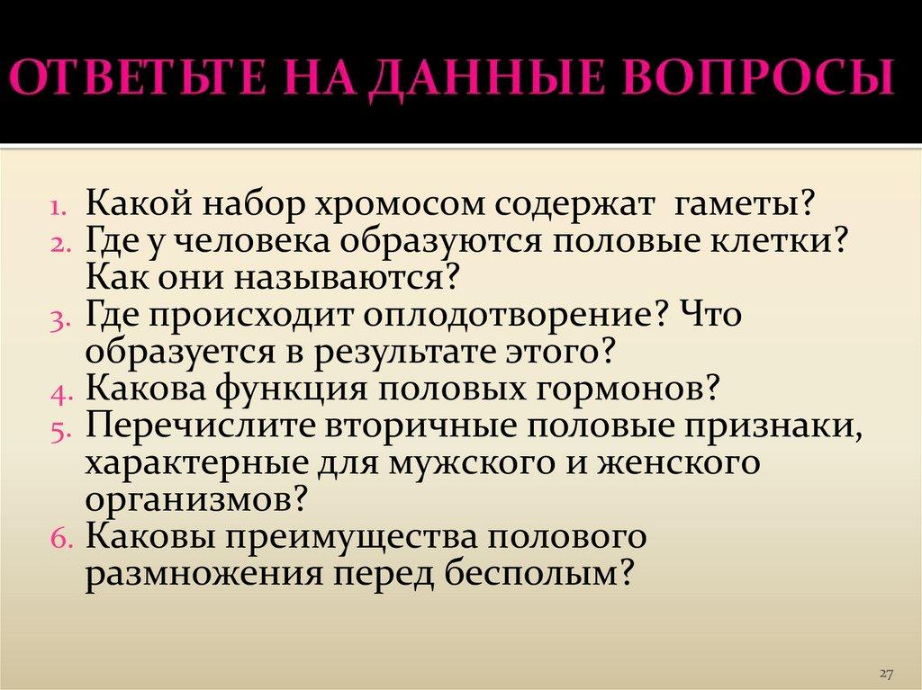 В България не се ли къпете?