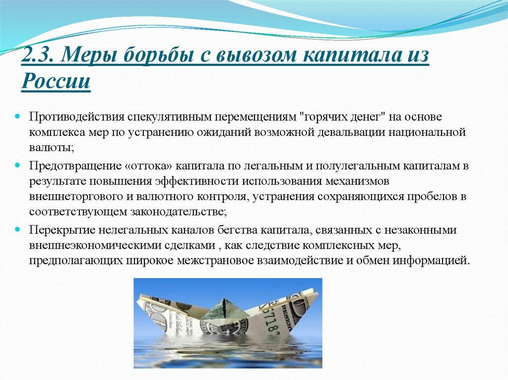 курсовая работа на тему развитие интеграционных связей россии