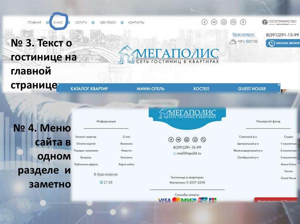 Сделать сайт предприятия рекламное агенство Площадь Гагарина