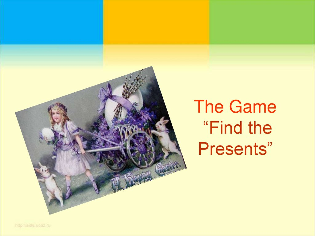 "The Game ""Find the Presents"""